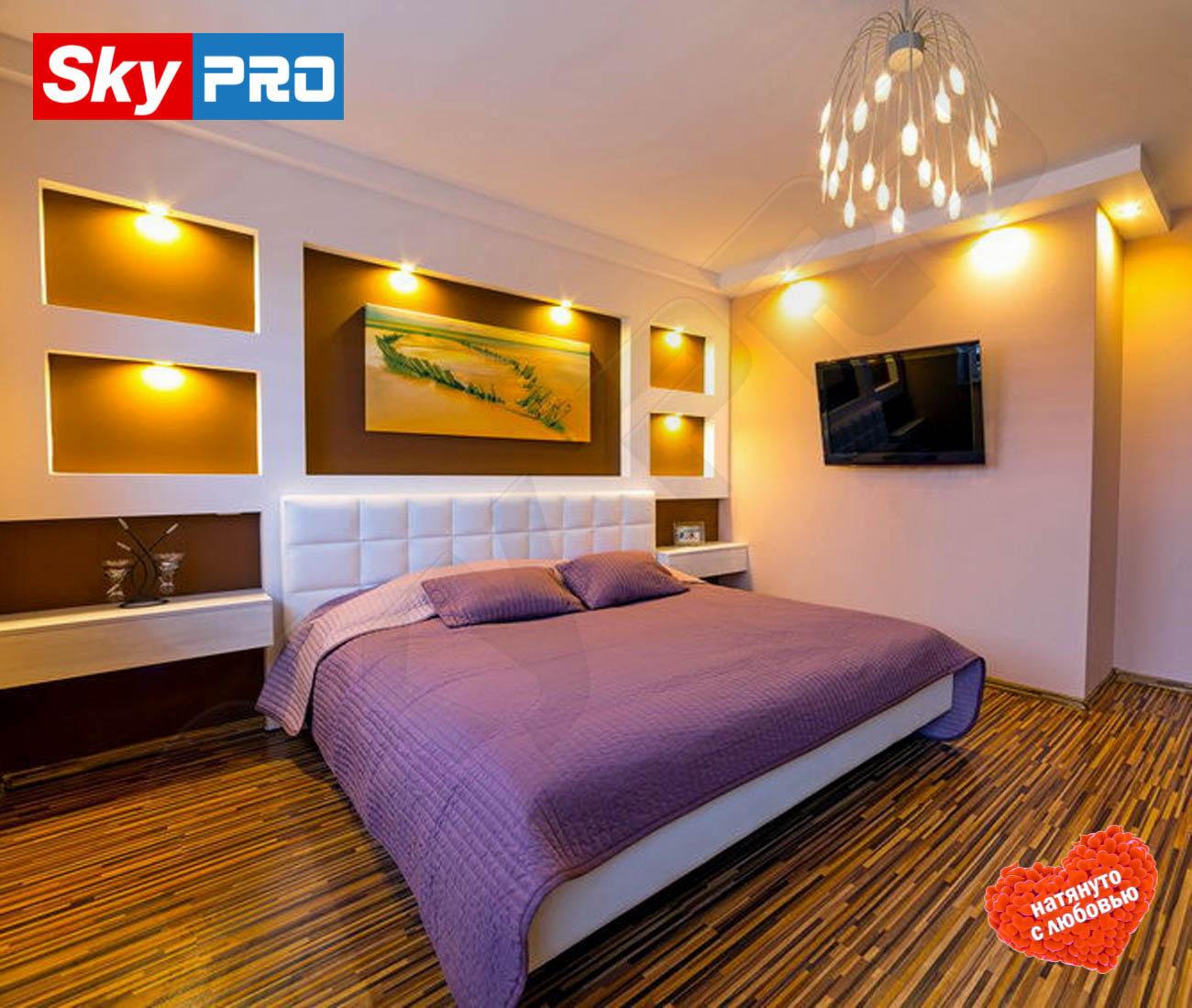 Белый сатиновый натяжной потолок Классик цена за метр
