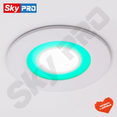Светодиодный светильник x-002 6+2w